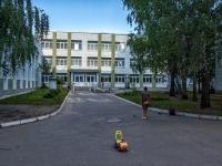 Казань, улица Юлиуса Фучика, дом 40. школа №78