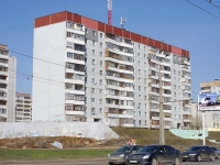 Kazan, Yulius Fuchik st, house 117. Apartment house