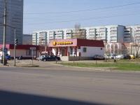 喀山市, Yulius Fuchik st, 房屋 141А. 商店