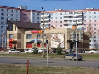 neighbour house: st. Yulius Fuchik, house 145А. multi-purpose building