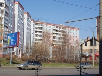 neighbour house: st. Yulius Fuchik, house 145. Apartment house
