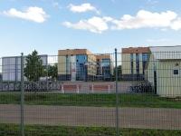Казань, улица Деревня Универсиады, дом 6. многоквартирный дом