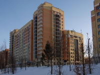 Казань, улица Деревня Универсиады, дом 3. общежитие