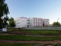 Kazan, st Dunayskaya, house 45. school