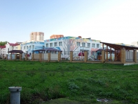 Kazan, st Dunayskaya, house 51Б. nursery school
