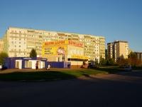 Kazan, st Dunayskaya, house 51В. store