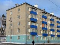 Казань, улица Лейтенанта Красикова (п. Юдино), дом 1. многоквартирный дом