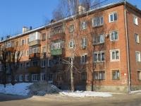 neighbour house: st. Krasikov (Yudino), house 7. Apartment house