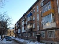 Казань, улица Лейтенанта Красикова (п. Юдино), дом 7. многоквартирный дом
