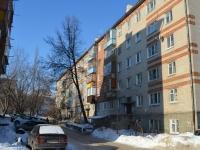 Kazan, Krasikov (Yudino) st, house 12. Apartment house