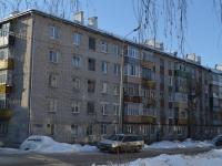 Казань, улица Лейтенанта Красикова (п. Юдино), дом 20. многоквартирный дом