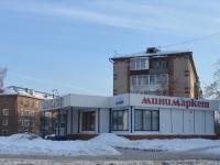 Kazan, st Krasikov (Yudino), house 12А. store