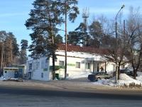 Казань, улица Ильича (п. Юдино), дом 1. многофункциональное здание