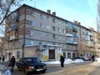 Казань, улица Ильича (п. Юдино), дом 30. многоквартирный дом