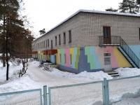 Казань, улица Ильича (п. Юдино), дом 1А. детский сад №243, Бабочка