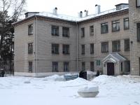 Казань, улица Ильича (п. Юдино), дом 35. поликлиника