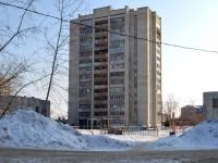 Казань, улица Революционная (п. Юдино), дом 41. многоквартирный дом