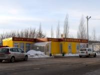 Казань, улица Революционная (п. Юдино), дом 43А. магазин
