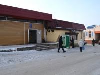 Казань, улица Революционная (п. Юдино), дом 1. магазин