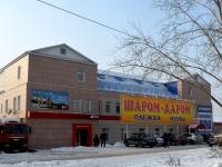 Казань, улица Революционная (п. Юдино), дом 14. магазин