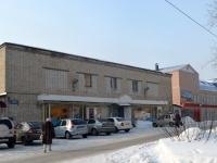 Казань, улица Революционная (п. Юдино), дом 16. магазин