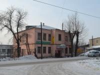 Казань, улица Революционная (п. Юдино), дом 16 к.1. магазин