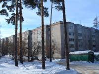 Казань, улица Ферганская (п. Юдино), дом 7. многоквартирный дом