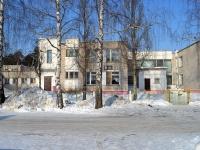 Казань, улица Яна Юдина (п. Юдино), дом 1. детский сад №88, Росинка