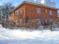 Казань, улица Залесная (п. Залесный), дом 1. многоквартирный дом