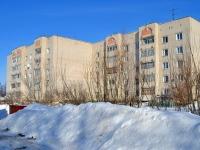 Казань, улица Залесная (п. Залесный), дом 2А. жилой дом с магазином
