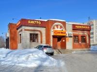Казань, улица Залесная (п. Залесный), дом 2Б. магазин