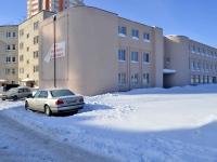 Казань, улица Залесная (п. Залесный). офисное здание