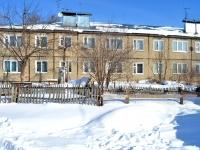 Казань, улица Залесная (п. Залесный), дом 18. многоквартирный дом