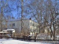 Казань, улица Залесная (п. Залесный), дом 24. многоквартирный дом