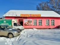 Казань, улица Залесная (п. Залесный), дом 26. магазин