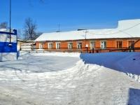 Казань, улица Залесная (п. Залесный), дом 30 к.1. офисное здание