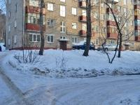 Казань, улица Железнодорожников (п. Юдино), дом 2. многоквартирный дом