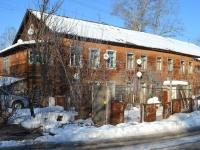 Казань, улица Железнодорожников (п. Юдино), дом 9. многоквартирный дом