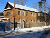 Казань, улица Железнодорожников (п. Юдино), дом 11. многоквартирный дом