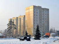 Казань, улица Бирюзовая (п. Юдино), дом 1А. многоквартирный дом