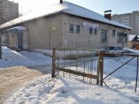 Казань, улица Бирюзовая (п. Юдино), дом 1 к.1. лицей