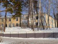 Казань, улица Бирюзовая (п. Юдино), дом 2А. школа №153