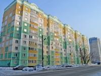 Казань, улица Бирюзовая (п. Юдино), дом 8. многоквартирный дом