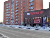 Казань, улица Бирюзовая (п. Юдино), дом 15. многоквартирный дом