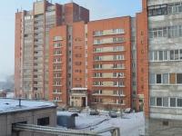 Казань, улица Бирюзовая (п. Юдино), дом 15А. многоквартирный дом
