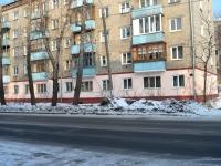 Казань, улица Бирюзовая (п. Юдино), дом 20. многоквартирный дом