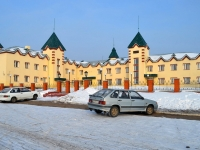 Казань, улица Больничная (п. Юдино), дом 16. санаторий