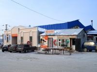Казань, улица Молодогвардейская (п. Юдино), дом 2. магазин