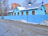 Казань, улица Молодогвардейская (п. Юдино), дом 12. церковь Святого благоверного князя Александра Невского