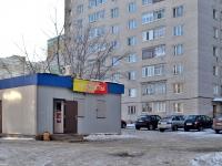 Казань, улица Окраинная (п. Юдино), дом 1А. магазин
